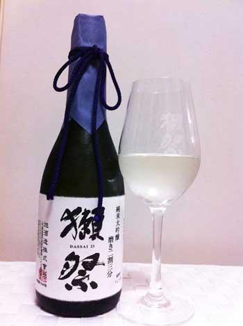 Bicchiere da vino con sake
