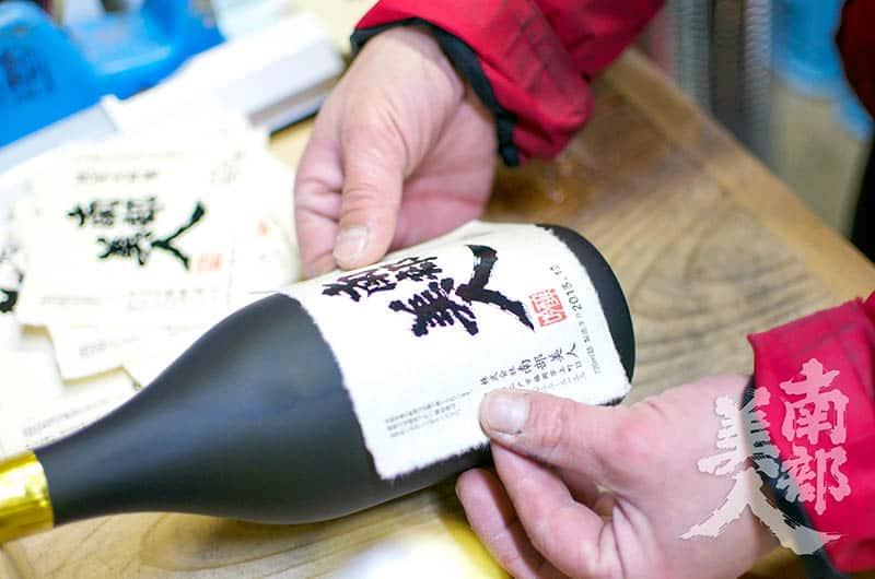 nanbubijin etichettatura bottiglie