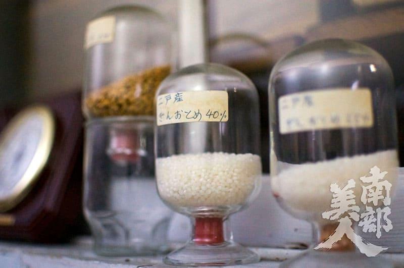 nanbubijin riso ginotome seimai buai 40