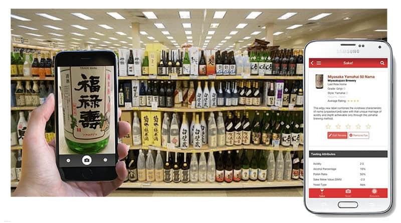sake app